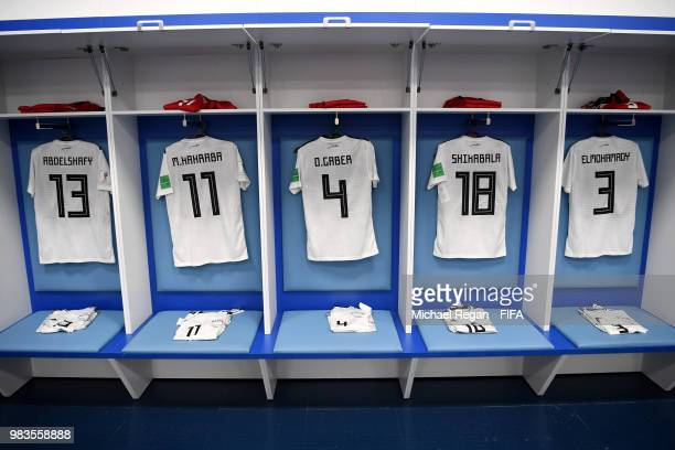 General view inside the Egypt dressing room prior to the 2018 FIFA World Cup Russia group A match between Saudia Arabia and Egypt at Volgograd Arena...