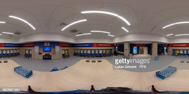 General view inside the England dressing room prior to the 2018 FIFA World Cup Russia group G match between England and Panama at Nizhny Novgorod...