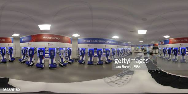 General view inside the Japan dressing room prior to the 2018 FIFA World Cup Russia Round of 16 match between Belgium and Japan at Rostov Arena on...
