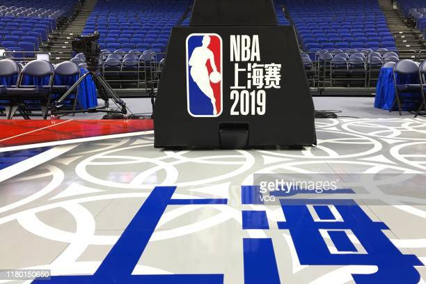 General view inside the MercedesBenz Arena ahead of NBA Shanghai Game 2019 between Brooklyn Nets and Los Angeles Lakers on October 10 2019 in...
