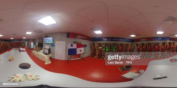 General view inside the Panama dressing room during the 2018 FIFA World Cup Russia group G match between Panama and Tunisia at Mordovia Arena on June...