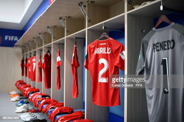 General view inside the Panama dressing room prior to the 2018 FIFA World Cup Russia group G match between England and Panama at Nizhny Novgorod...