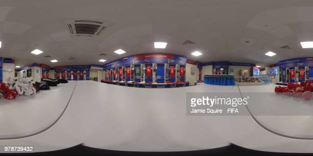 General view inside the Russia dressing room during the 2018 FIFA World Cup Russia group A match between Russia and Egypt at Saint Petersburg Stadium...