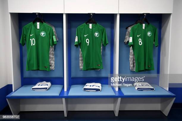 General view inside the Saudi Arabia dressing room prior to the 2018 FIFA World Cup Russia group A match between Saudia Arabia and Egypt at Volgograd...