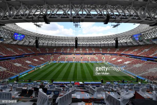 A general view inside the stadium during a Saudia Arabia training session ahead of the 2018 FIFA World Cup opening match against Russia at Luzhniki...