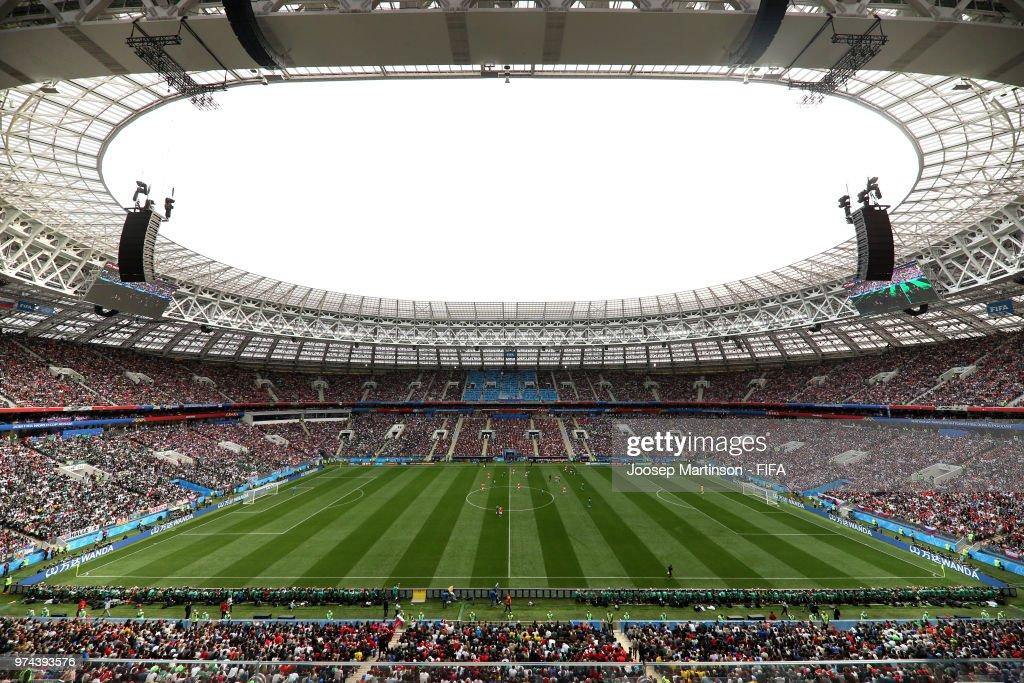 Russia v Saudi Arabia: Group A - 2018 FIFA World Cup Russia : Nachrichtenfoto