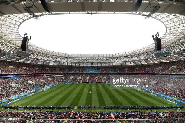 General view inside the stadium during the 2018 FIFA World Cup Russia group A match between Russia and Saudi Arabia at Luzhniki Stadium on June 14...