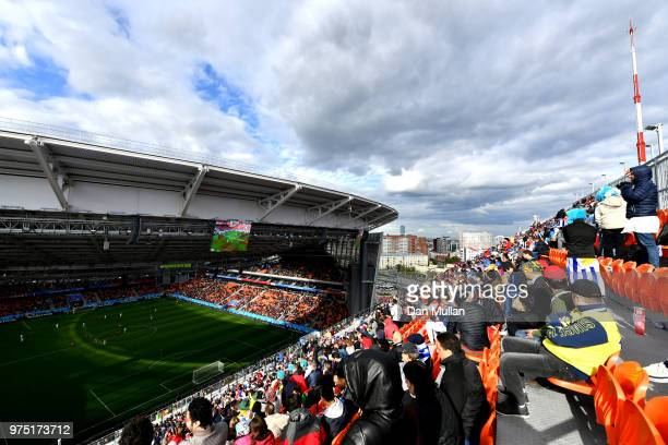 General view inside the stadium during the 2018 FIFA World Cup Russia group A match between Egypt and Uruguay at Ekaterinburg Arena on June 15, 2018...