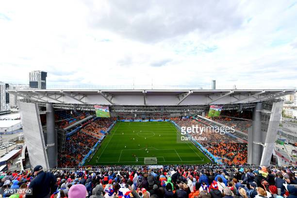 General view inside the stadium during the 2018 FIFA World Cup Russia group A match between Egypt and Uruguay at Ekaterinburg Arena on June 15 2018...