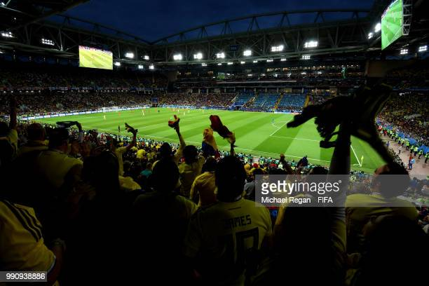 General view inside the stadium during the 2018 FIFA World Cup Russia Round of 16 match between Colombia and England at Spartak Stadium on July 3...
