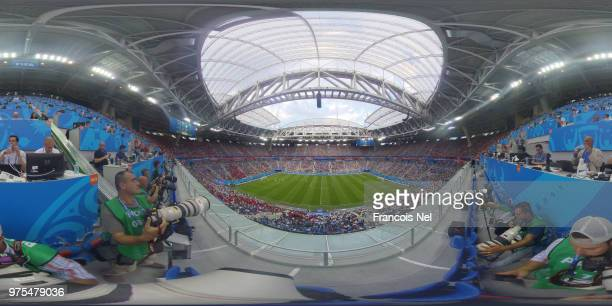General view inside the stadium prior to the 2018 FIFA World Cup Russia group B match between Portugal and Spain at Fisht Stadium on June 15 2018 in...