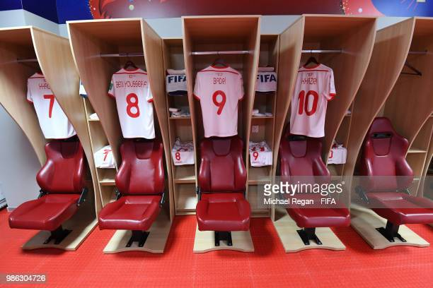 General view inside the Tunisia dressing room during the 2018 FIFA World Cup Russia group G match between Panama and Tunisia at Mordovia Arena on...