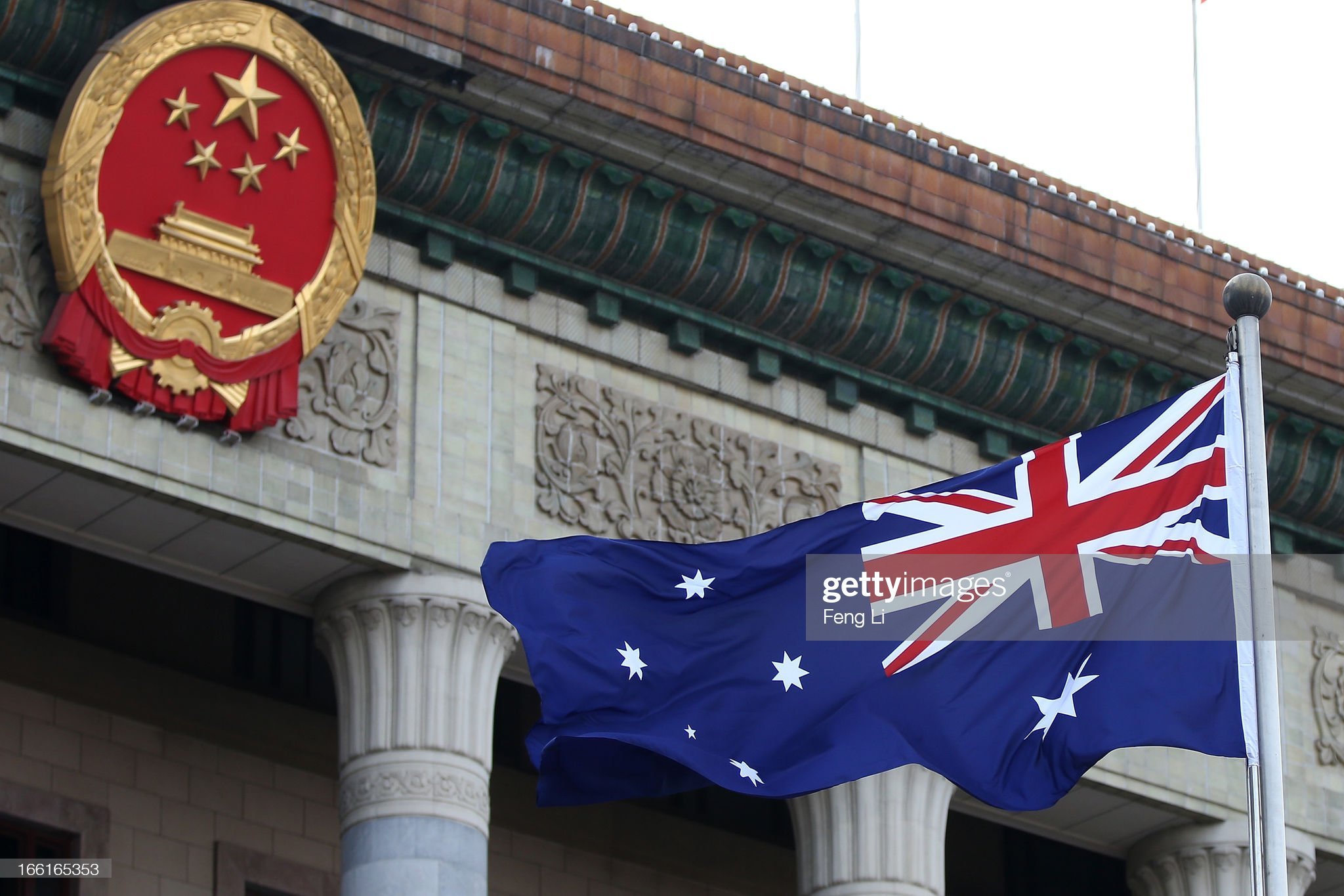 Australian Prime Minister Julia Gillard Pays Official Visit To China : News Photo