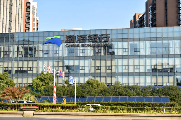CHN: China Bohai Bank