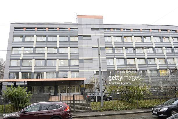 General view of a building of the Federal state budgetary institution 'Federal Scientific Center of Physical Culture and Sport' which houses the...