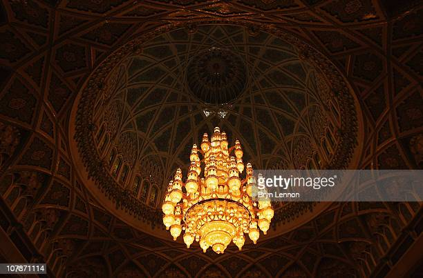 A general view of a chandelier taken prior to the 2nd Asian Beach Games Muscat 2010 at the Sultan Qaboos Grand Mosque on December 7 2010 in Muscat...