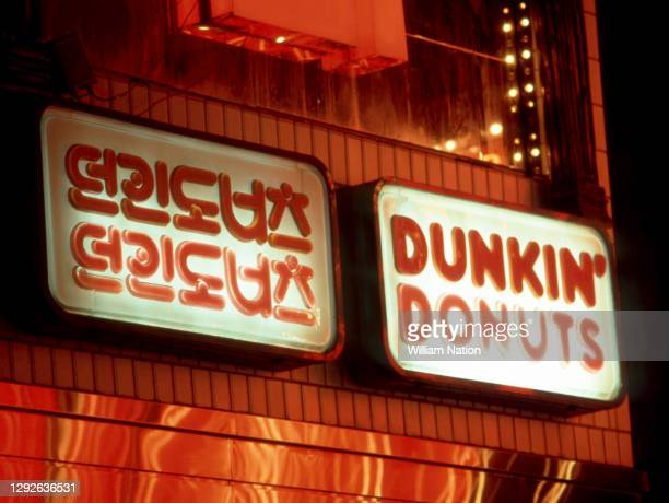 General view of a Dunkin' Donuts in the Hawan District circa April, 1987 in Seoul, South Korea. The Western influence is seen all around Seoul.