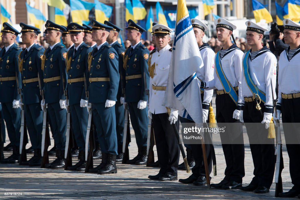 General view of a rally to mark the National Flag Day at the St. Sophia square in downtown Kyiv, Ukraine, 23 August 2017. Ukrainians mark the National Flag Day, one day prior to Independence Day, which is celebrated on 24 August.