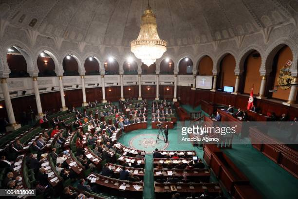 General view of a session for 2019 budget proposal at the Parliament building on November 24 in Tunis, Tunisia.