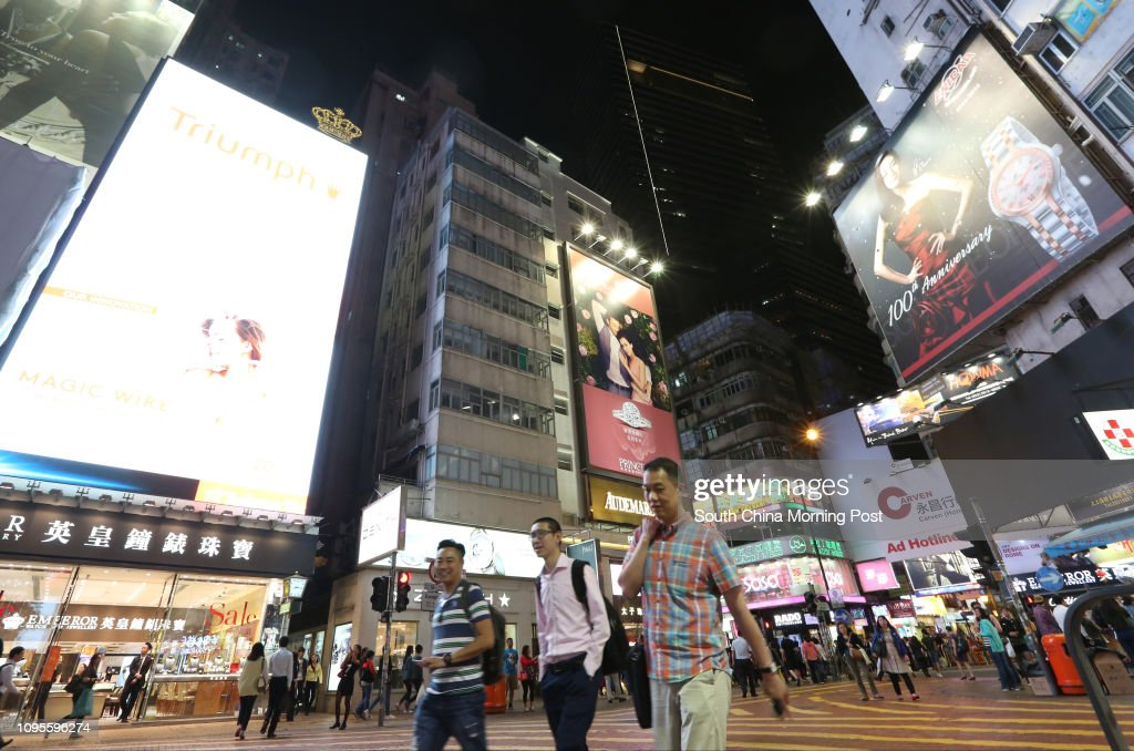 2e4f74f59af General view of advertising light signs and boards in Causeway Bay. 22APR15  : News Photo