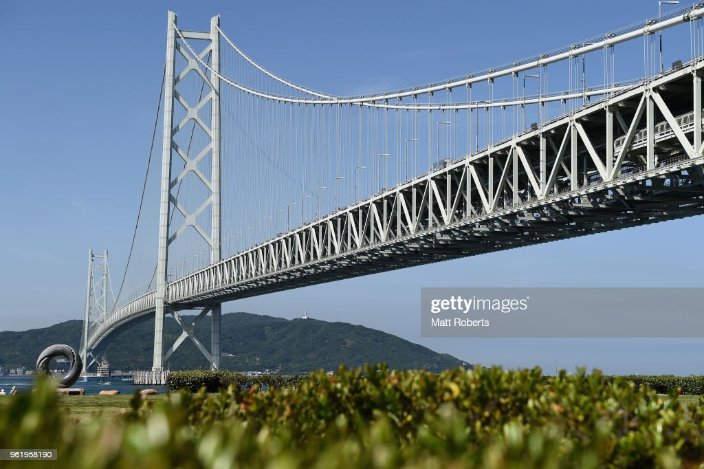 Akashi-Kaikyo Bridge - World's Longest Suspension Bridge