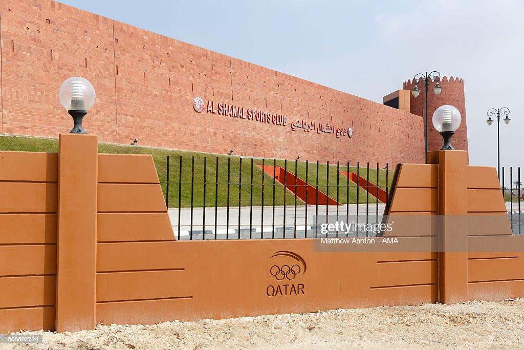 A general view of Al-Shamal SC Stadium, the home venue of Qatar Stars League team Al-Shamal SC., a Qatari football club based in Madinat ash Shamal, Qatar.