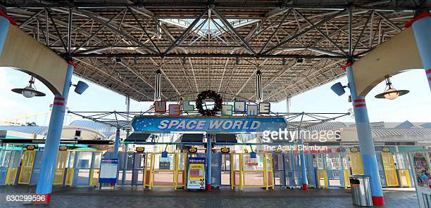 A general view of amusement park 'Space World' is seen on December 16 2016 in Kitakyushu Fukuoka Japan The amusement park recently criticised its ice...