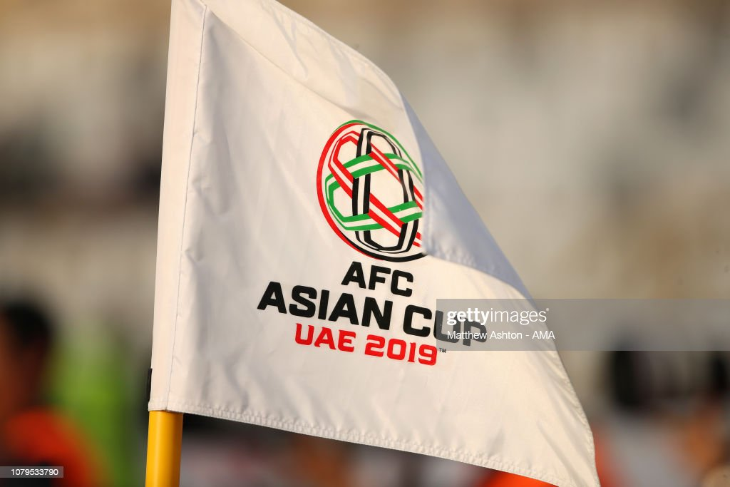 Japan v Turkmenistan - AFC Asian Cup Group F Al Nahyan Stadium : ニュース写真