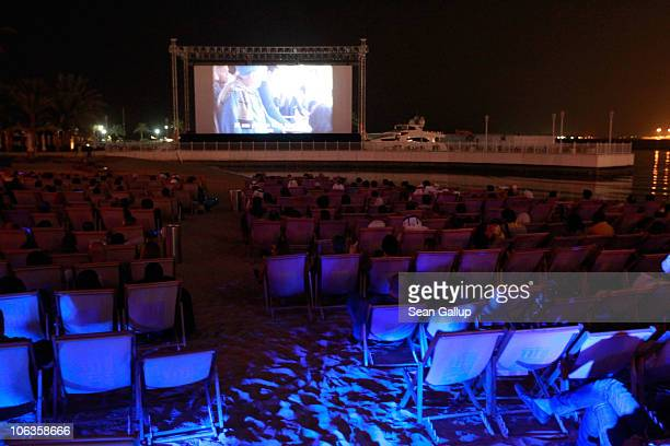 A general view of atmosphere at the Adel Imam Tribute Retrospective Screening during the 2010 Doha Tribeca Film Festival held at the Four Seasons...