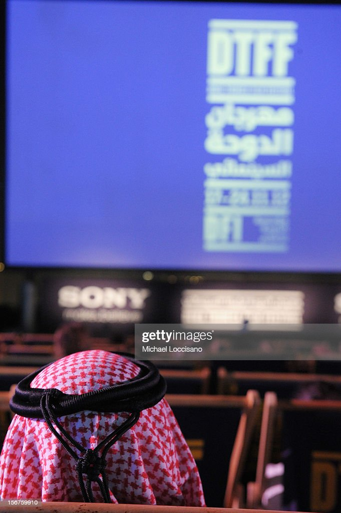 A general view of atmosphere at the 'Children of Heaven' screening during the 2012 Doha Tribeca Film Festival at Katara Sony Open Air Theatre on November 20, 2012 in Doha, Qatar.