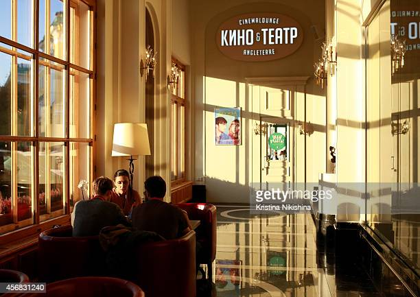 A general view of atmosphere is seen at the Concerned Russian premiere of Boris Khlebnikov's TNT Series during the Saint Petersburg International...
