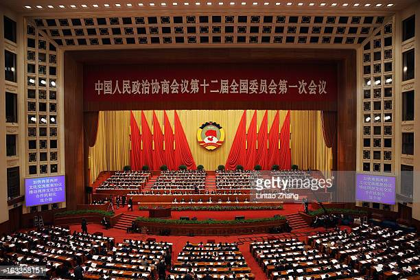 A general view of Beijing's Great Hall of the People during a plenary session of the Chinese People's Political Consultative Conference at the Great...