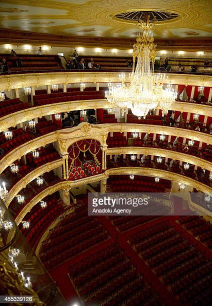 A general view of Bolshoi Theatre became the centre of attraction of domestic and foreign tourists with its rich history authentic materials of...