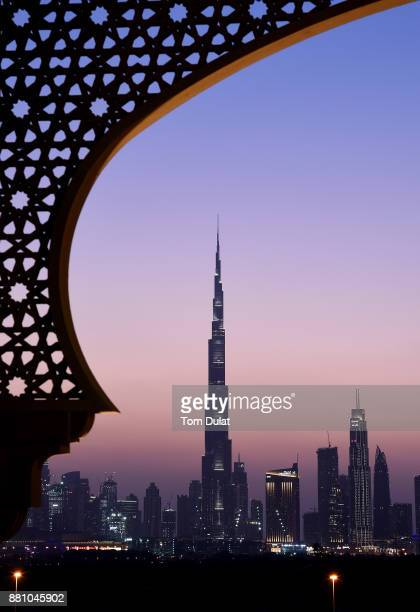 General view of Burj Khalifa on November 28 2017 in Dubai United Arab Emirates