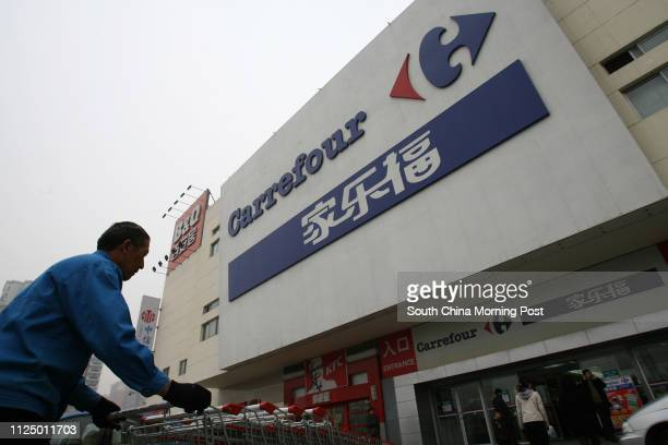 General view of Carrefour supermarket in Beijing 18 March 2007