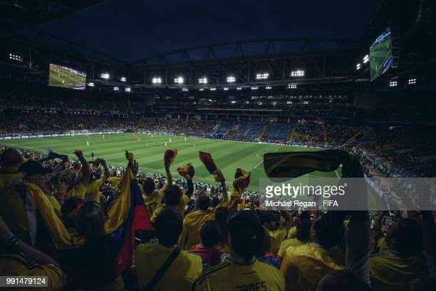 A general view of Colombia fans watching the match during the 2018 FIFA World Cup Russia Round of 16 match between Colombia and England at Spartak...