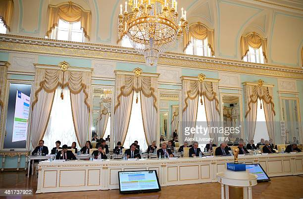General view of committee members is seen as FIFA President Joseph S. Blatter opens the Russia 2018 FIFA World Cup Organising Committee Meeting at...