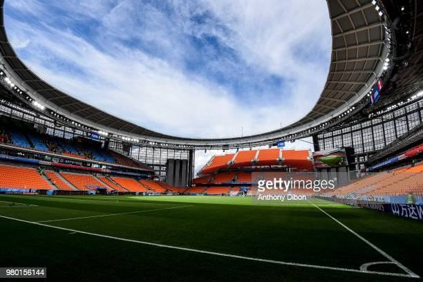 General view of Ekaterinbourg Arena before the FIFA World Cup match Group C match between France and Peru at Ekaterinburg Arena on June 21 2018 in...