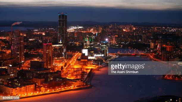 A general view of Ekaterinburg is seen on March 15 2018 in Yekaterinburg Russia