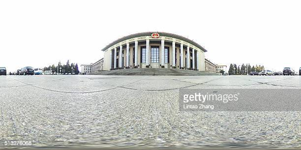 A general view of Great Hall Of The People on March 2 2016 in Beijing China The Fourth Session of the 12th National People's Congress will open on...