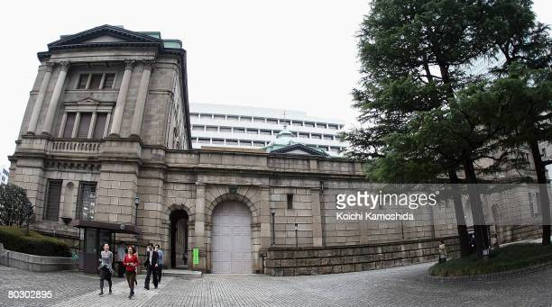 General view of headquarters of the Bank of Japan on March 19, 2008 in Tokyo, Japan. Governer of Bank of Japan Toshihiko Fukui's term expires and...