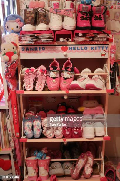 A general view of Hello Kitty toys at the Hello Kitty house of Masao Gunji  on