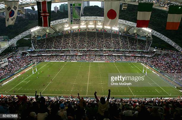 A general view of Hong Kong Stadium during the bowl final between Italy and Canada on day three of the Rugby World Cup Sevens held at Hong Kong...