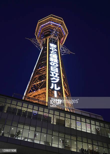 General view of Illuminated Tsutenkaku tower on October 31, 2009 in Osaka, Japan.