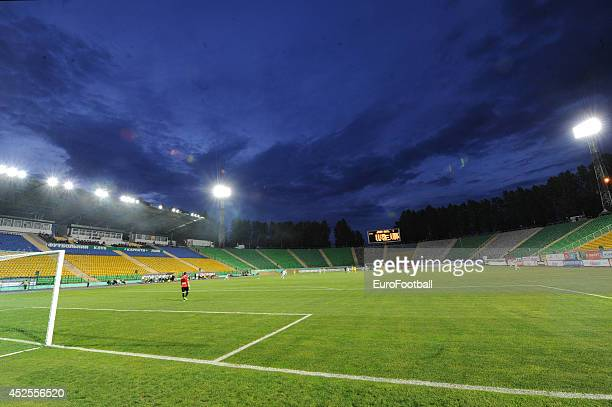 General view of inside the Lviv Arena during the Ukrainian Premier League match between FC Karpaty Lviv and FC Metalist Kharkiv at the Arena Lviv on...