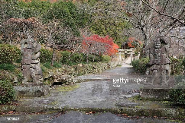 General view of Iwatoji Temple on December 3, 2008 in Kunisaki, Oita, Japan.