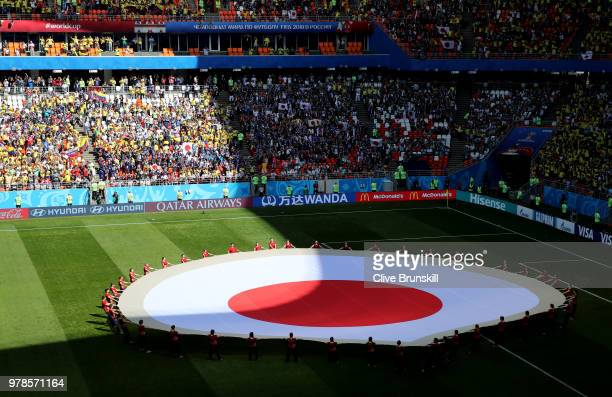 General view of Japan flag inside the stadium prior to the 2018 FIFA World Cup Russia group H match between Colombia and Japan at Mordovia Arena on...