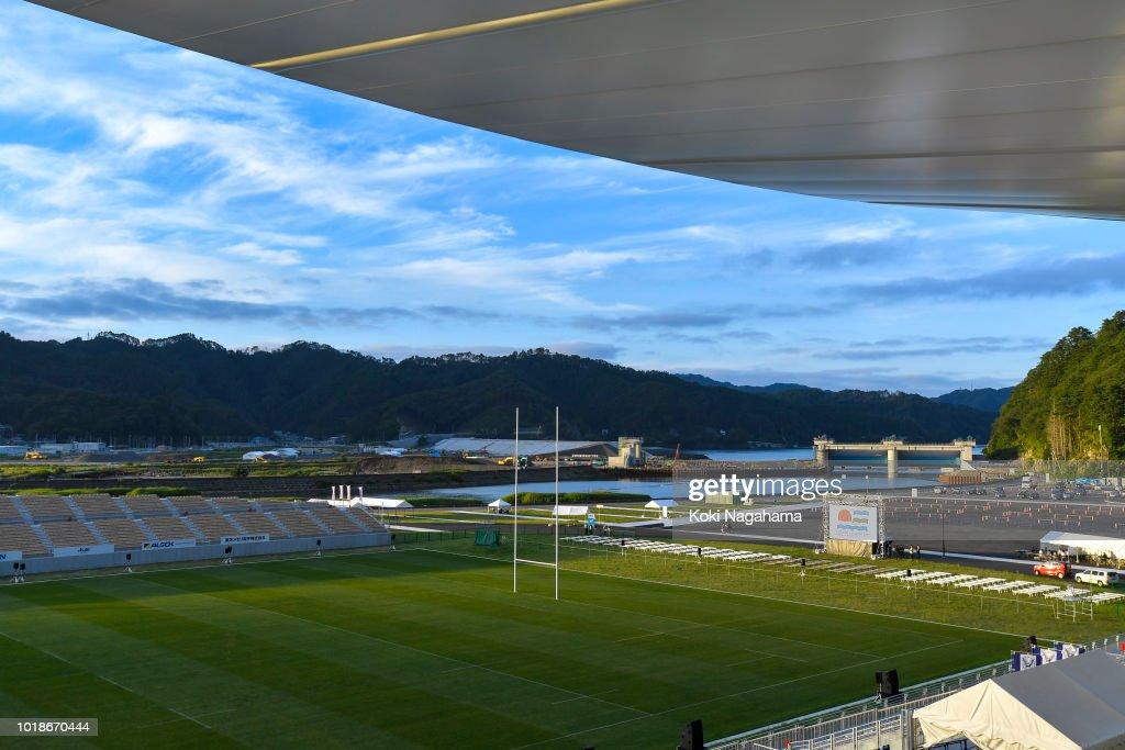 Kamaishi Unosumai Restoration Stadium Pre Opening