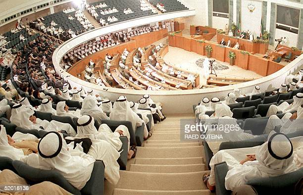 General view of Kuwait's National Assembly in Kuwait city on the first day of its new term 27 October