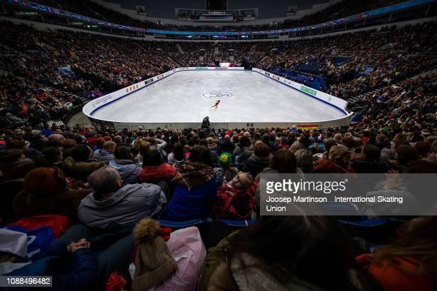 General view of Minsk Arena as Yasmine Kimiko Yamada of Switzerland competes in the Ladies Free Skating during day three of the ISU European Figure...